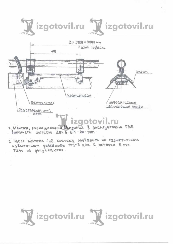 Изготовление Кронштейна методом штамповки