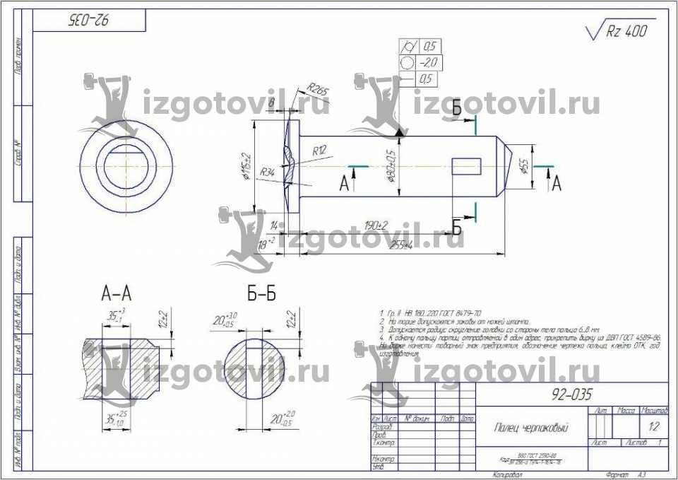 Литейное производство - Втулка