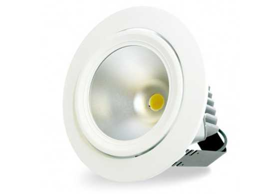 Светодиодный светильник IZ Magico LED 20