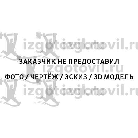 Изготовление деталей на заказ (Муфта кулачково-дисковая КД-320-110Ц2У/90Н )