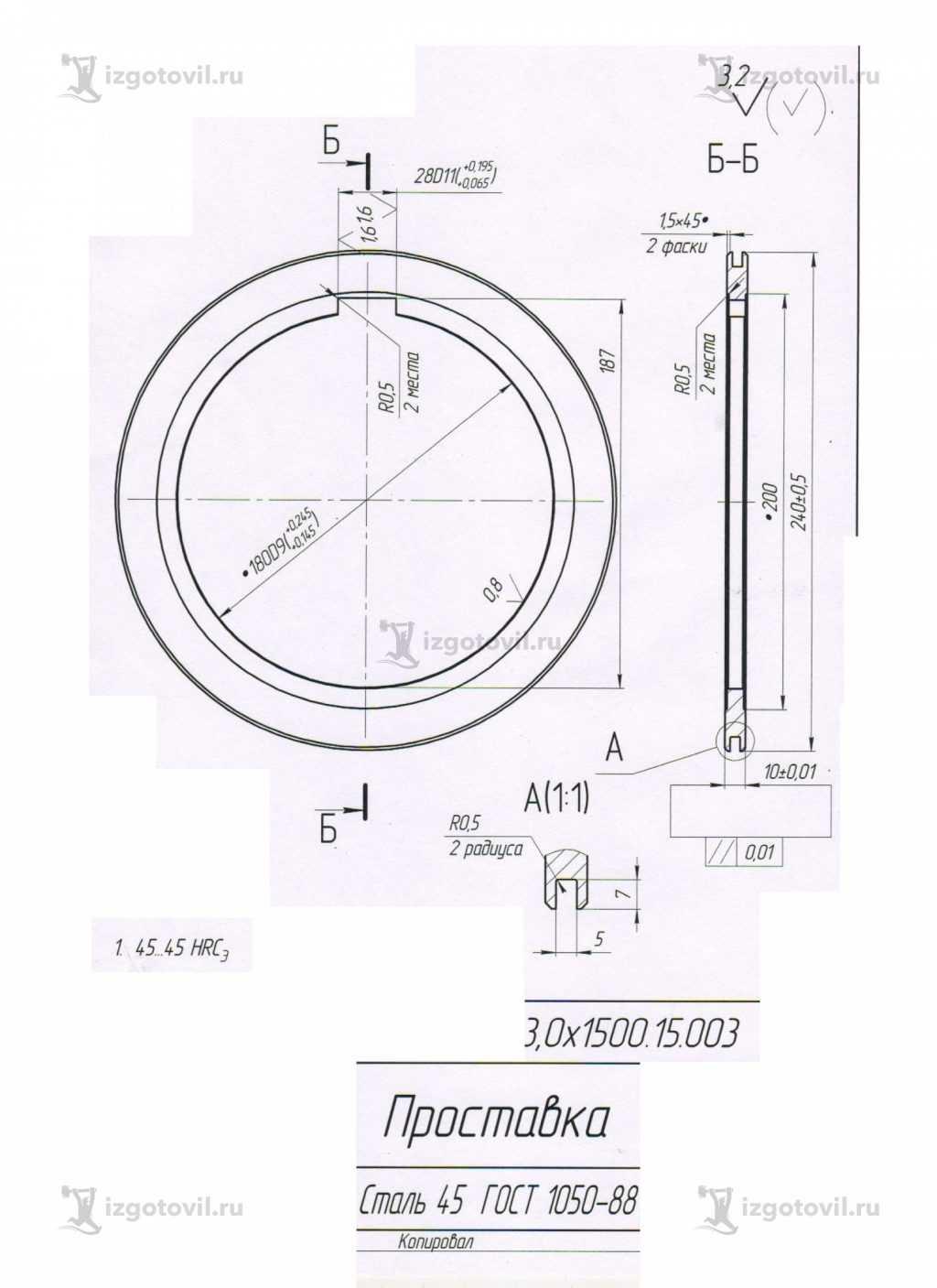 Изготовление деталей на заказ - изготовление съемника