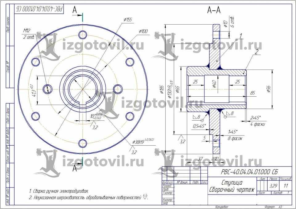 Литейное производство - изготовление ступиц и шкивов