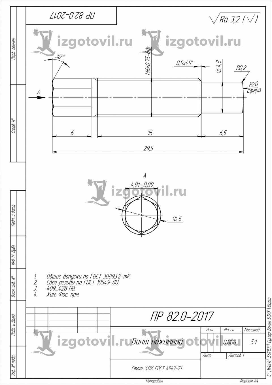 Токарная обработка деталей - изготовление гаек