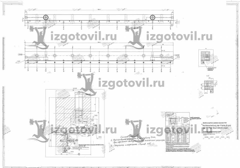 Фрезеровка - изготовить планки