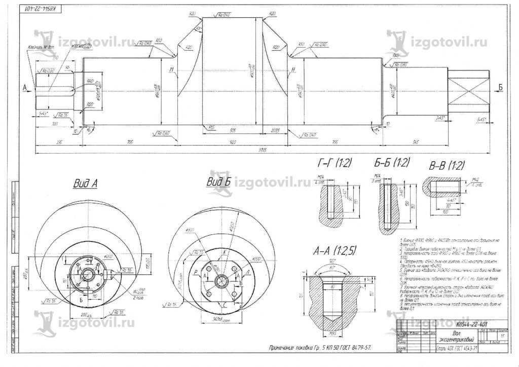 Изготовление деталей по чертежам: вал, колесо и шестерня