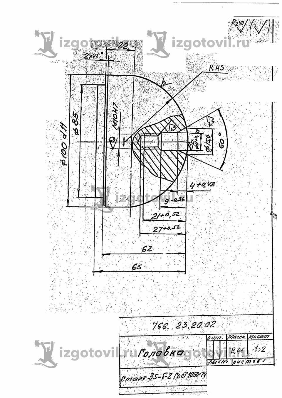 Токарная обработка деталей - изготовить цилиндр