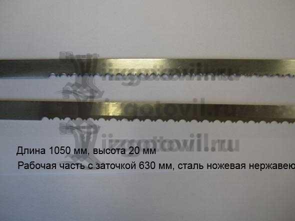 Нож односторонней заточкой.