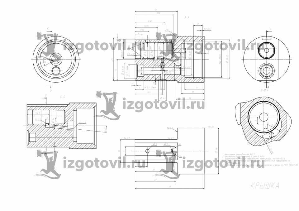 Токарная обработка деталей - изготовить клапан