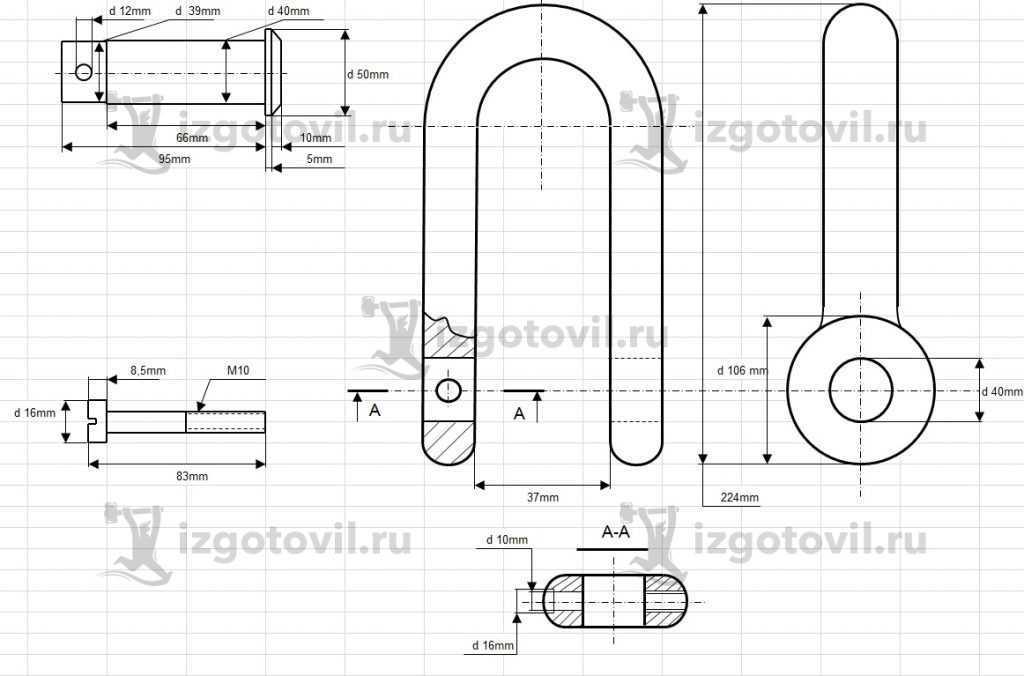Изготовление металлических деталей (Скоба грузовая кованная).