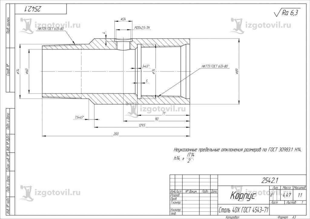 Металлообработка: изготовление клапанов, муфты и винтовой пары.