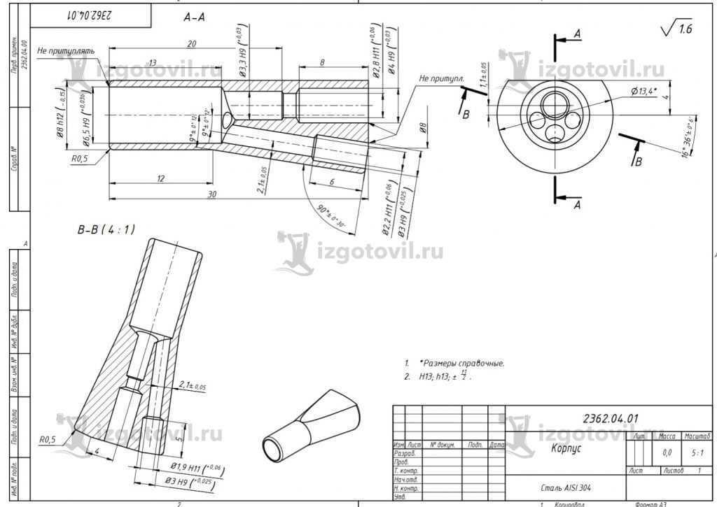 Токарно-фрезерная обработка: изготовление корпуса