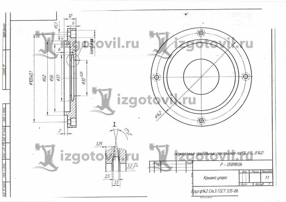 Токарные работы - изготовить колесо