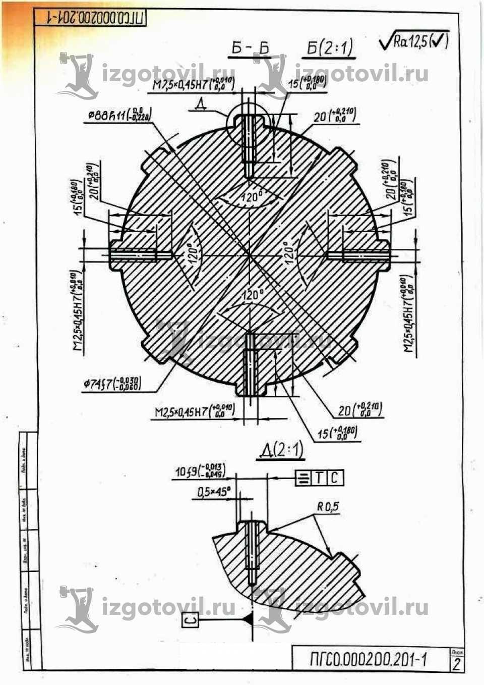 Токарная обработка деталей - корпус установочный укороченный