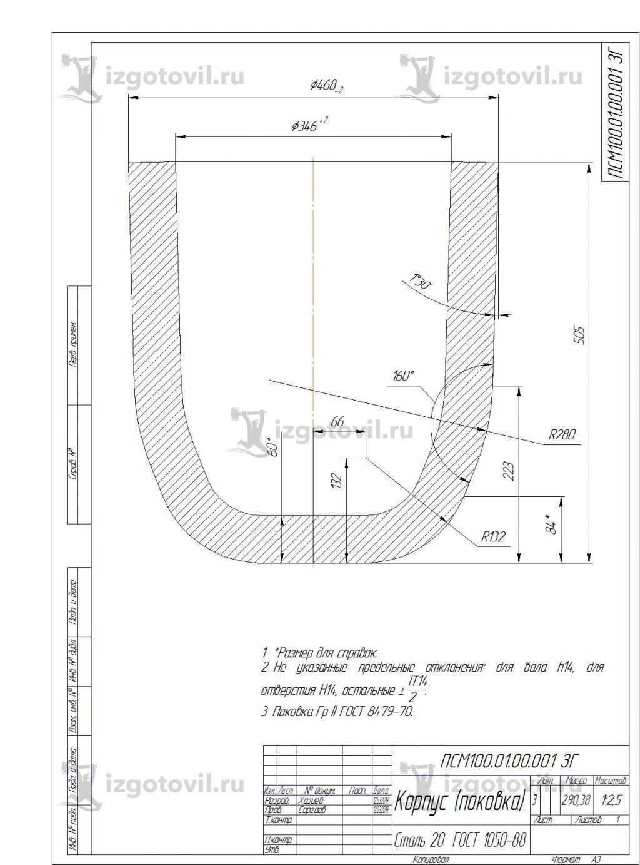 Изготовление деталей по чертежам (корпус)