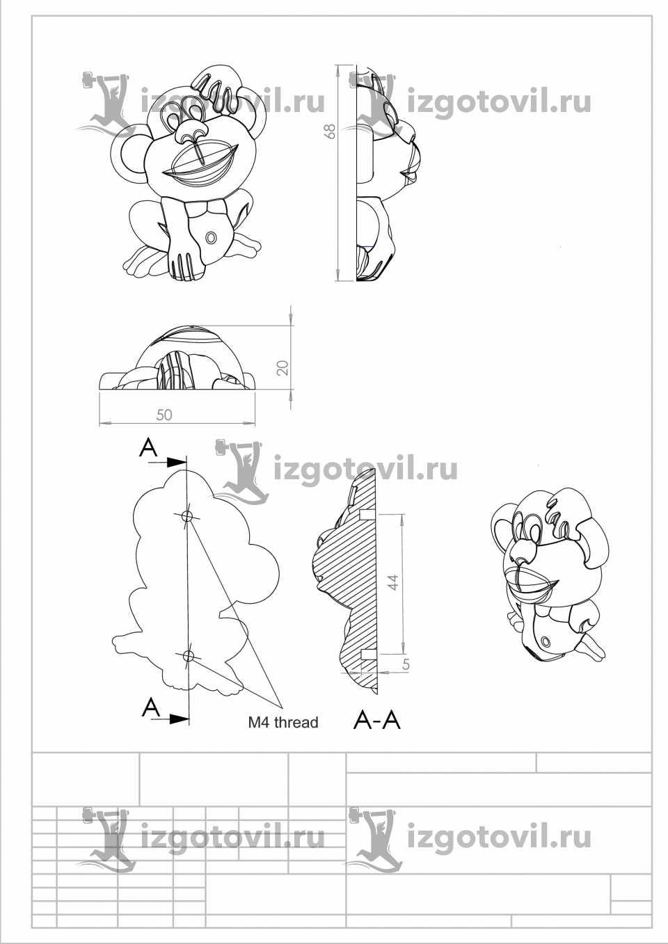 Литейное производство - изготовление формочек
