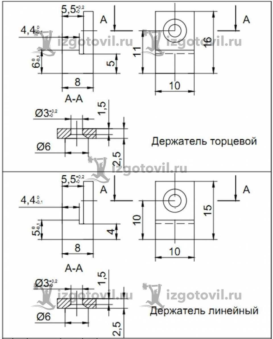 Лазерная резка - изготовление держателей