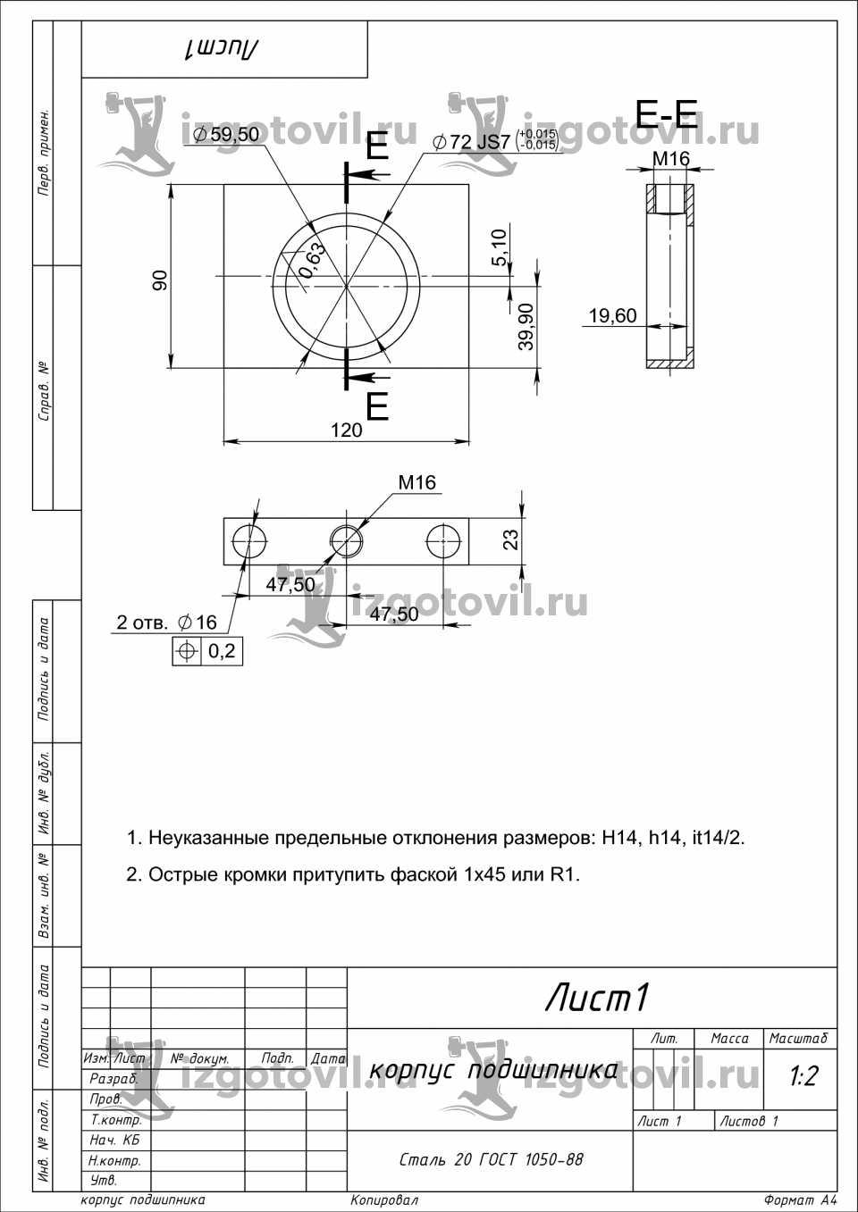 Фрезеровка металла - изготовить корпуса подшипников