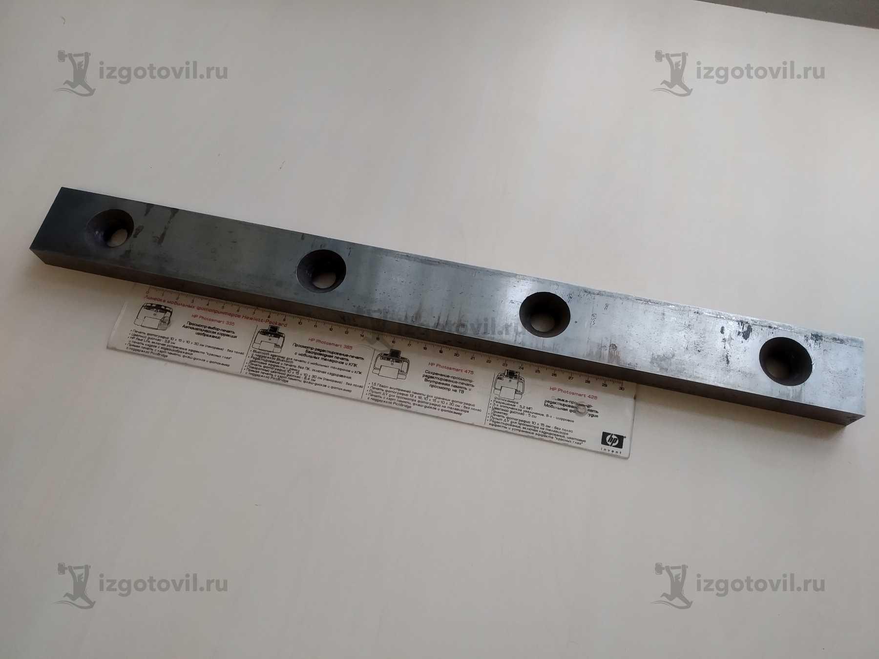Изготовление деталей оборудования ( ножи для гильотины НГ4/2).