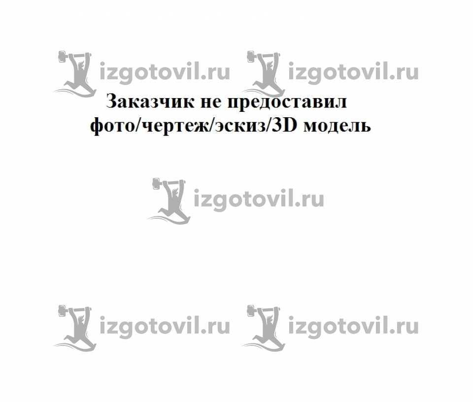 Токарная обработка деталей - штифт