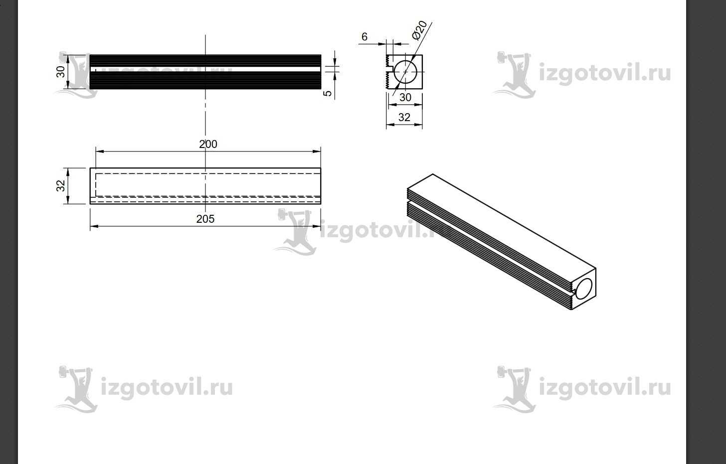 Элементы металлоконструкций (алюминиевой конструкции).