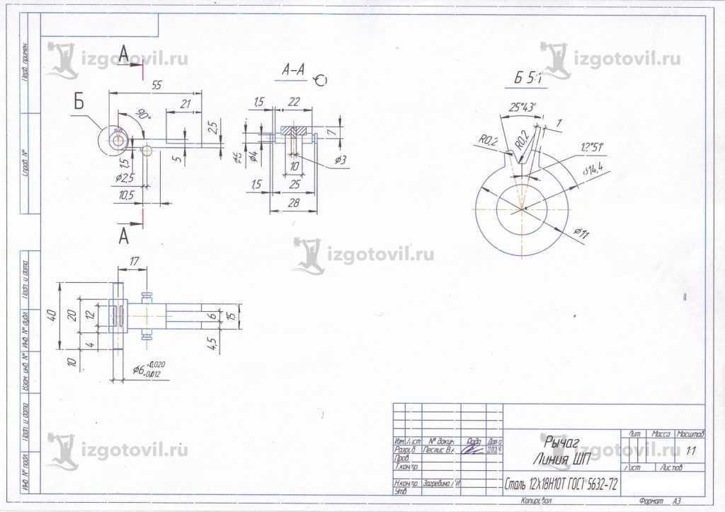 Изготовление деталей по чертежам (рычаги, копир)