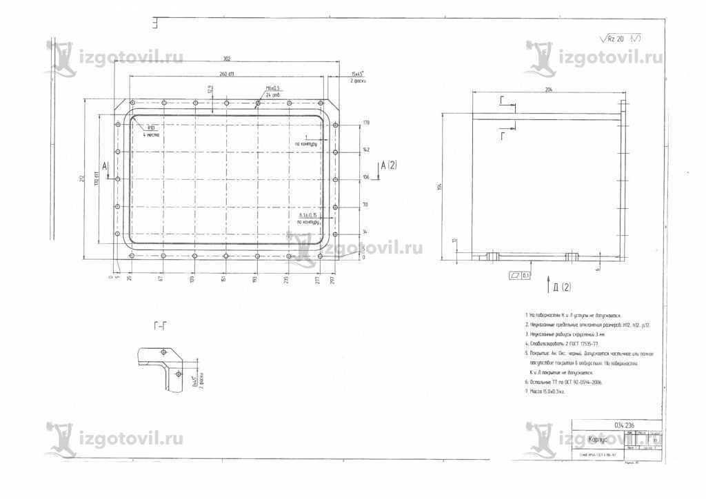 Металлообработка - изготовление корпуса