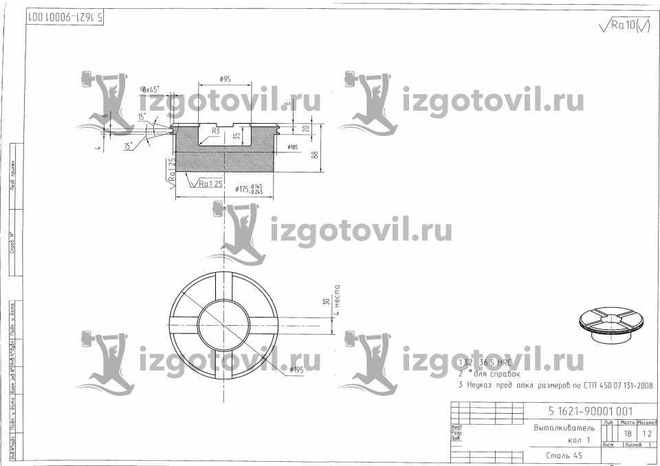 Изготовление деталей на заказ - изготовить пуансоны