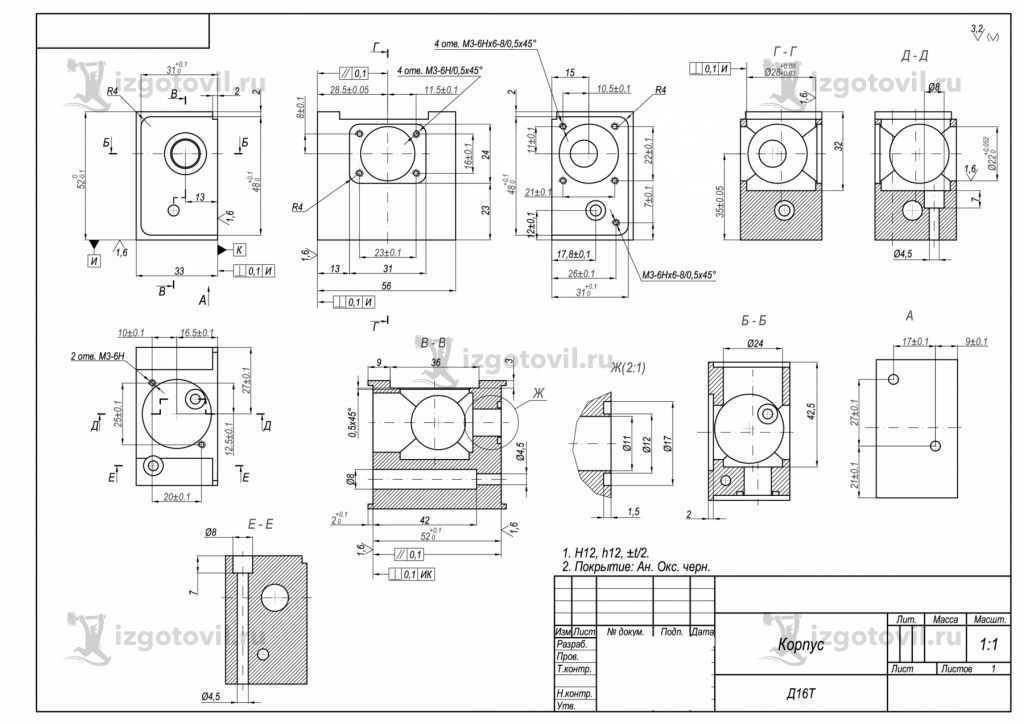 Изготовление деталей по чертежам - изготовление корпусов, крышки, держателя пластины
