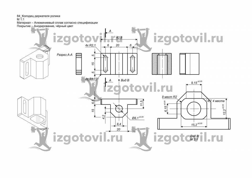 Изготовление деталей на заказ - Сварочная каретка