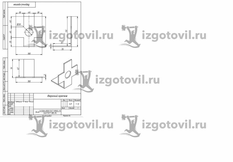 Токарно-фрезерная обработка - изготовление деталей