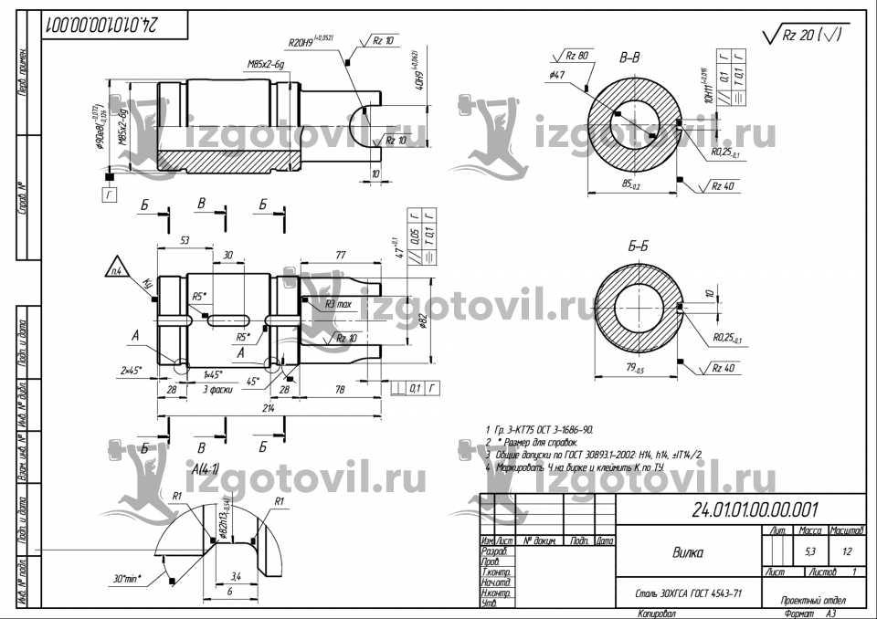 Токарная обработка деталей - Винт натяжной
