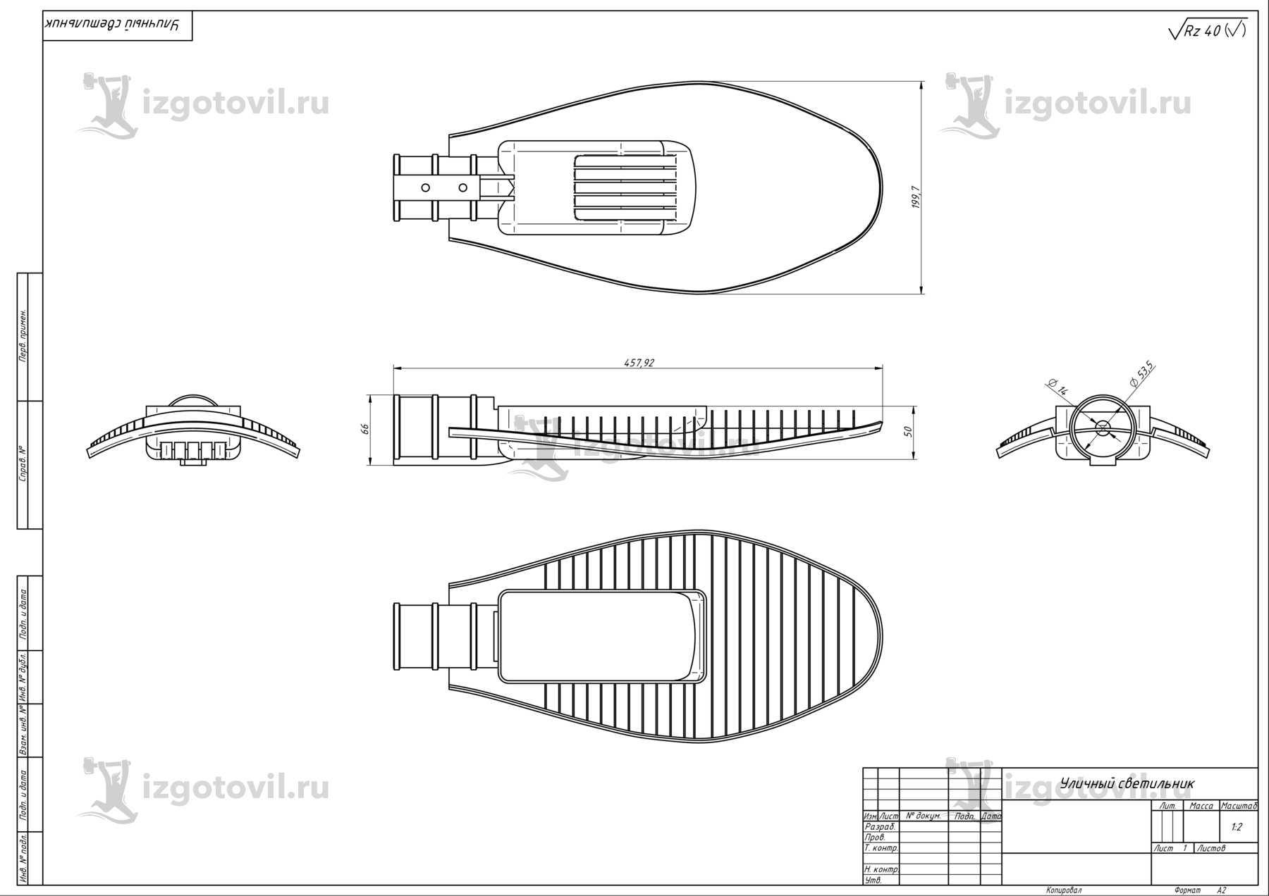 Пресс форма для литья (корпуса уличного светильника)