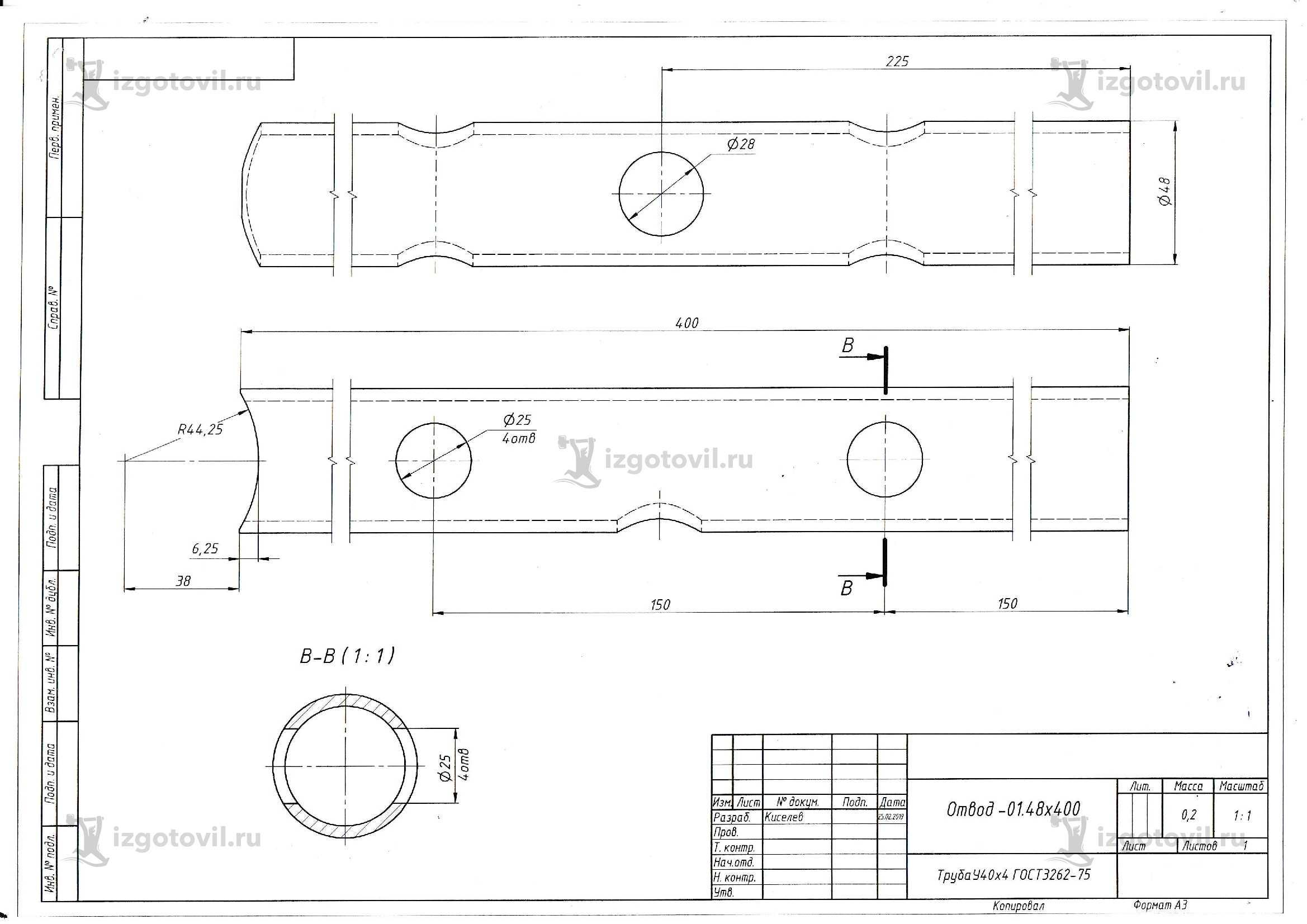 Лазерная резка (труба по чертежу)