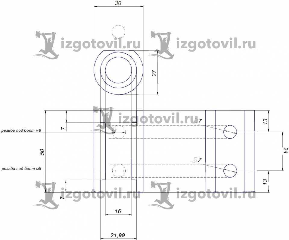 Токарная обработка деталей - изготовить матрицы