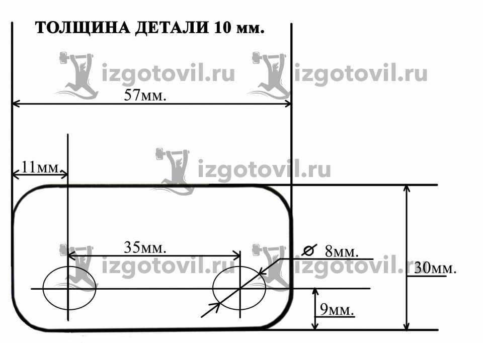 Фрезеровка - изготовить деталь