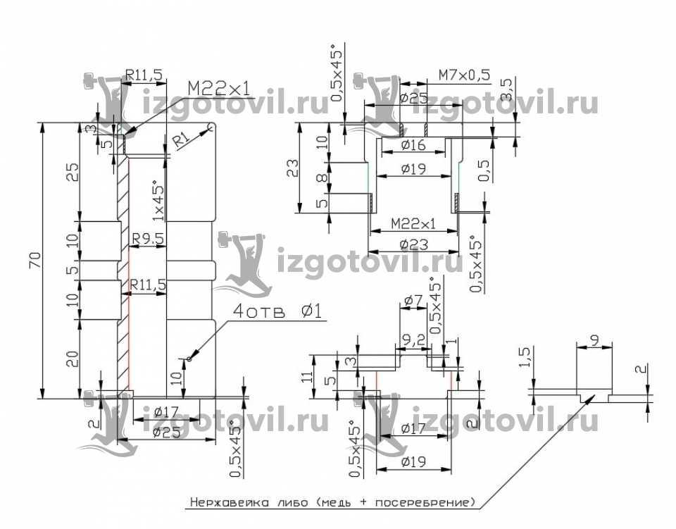 Токарно-фрезерная обработка - изготовление детали