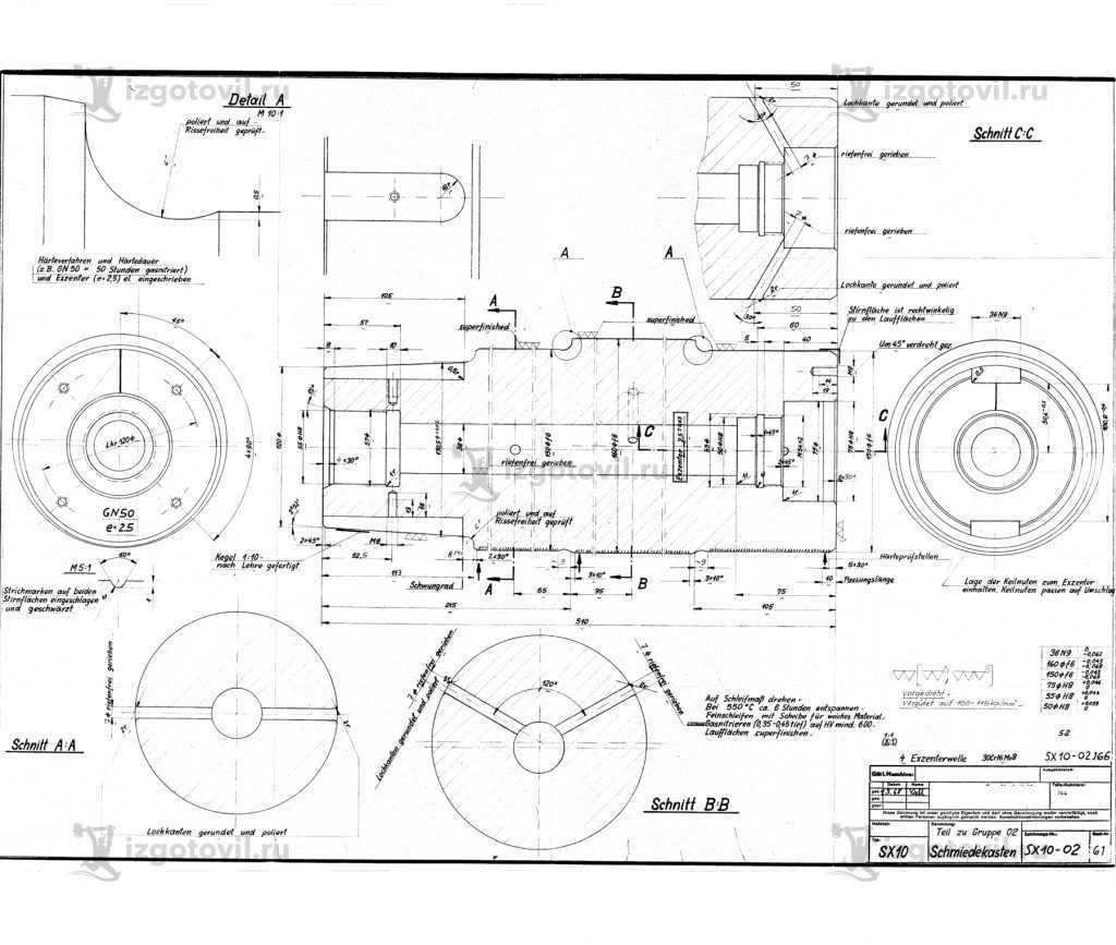 Изготовление деталей оборудования (запчасти для станка)