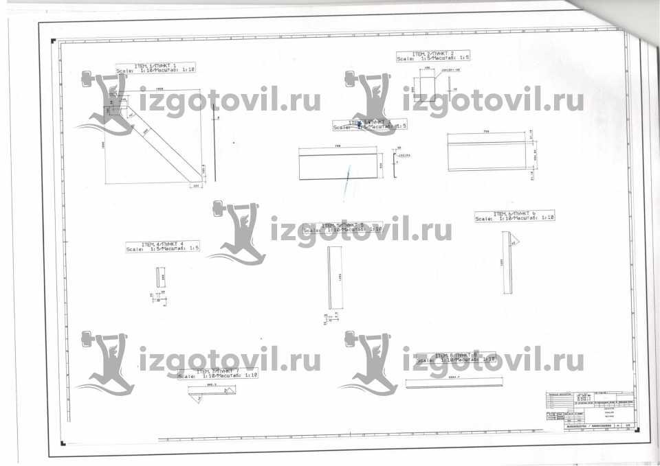 Металлоконструкции на заказ - изготовить лесницу