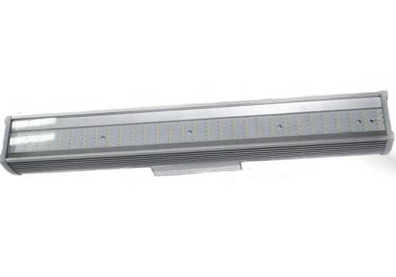 Модульный светильник IZ DS LED 5050 75W