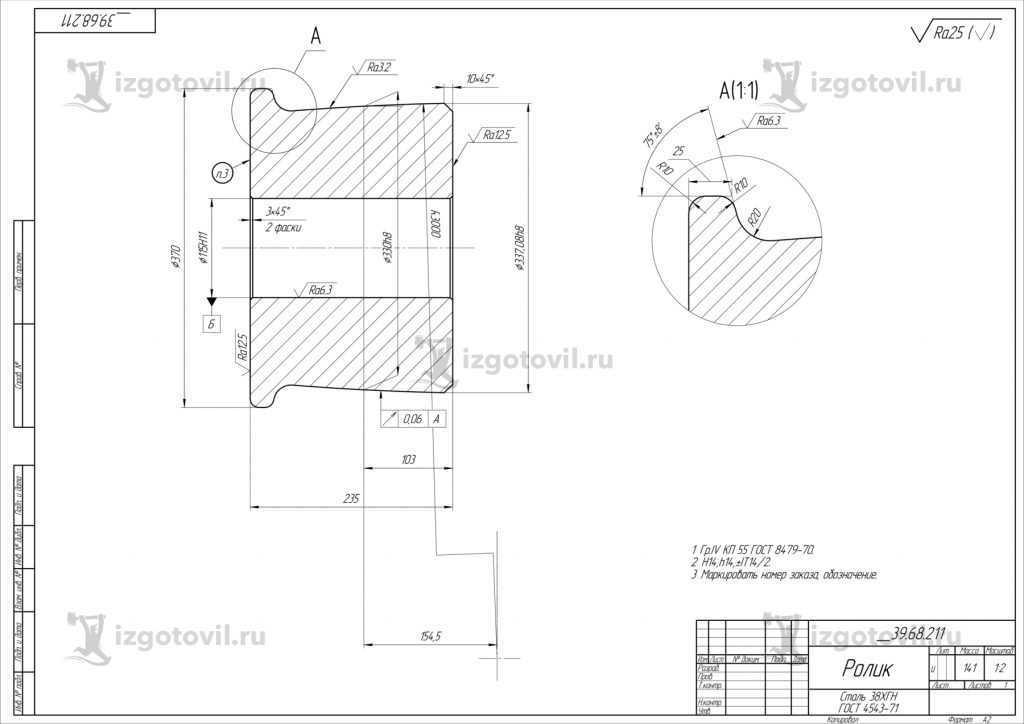 Токарная обработка деталей (поковка (ф390-400) ст 40хн2ма (либо 38хгн)