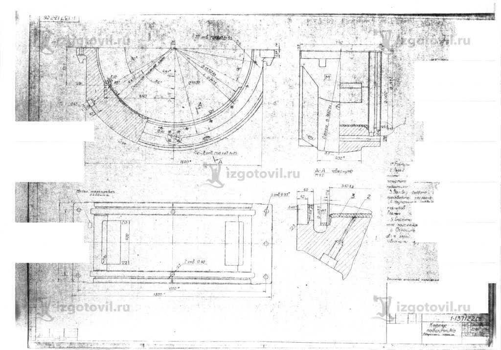 Изготовление цилиндрических деталей (подшипники скольжения)