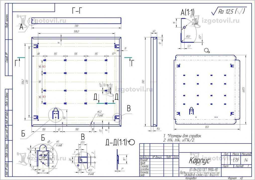 Изготовление деталей по чертежам: корпуса