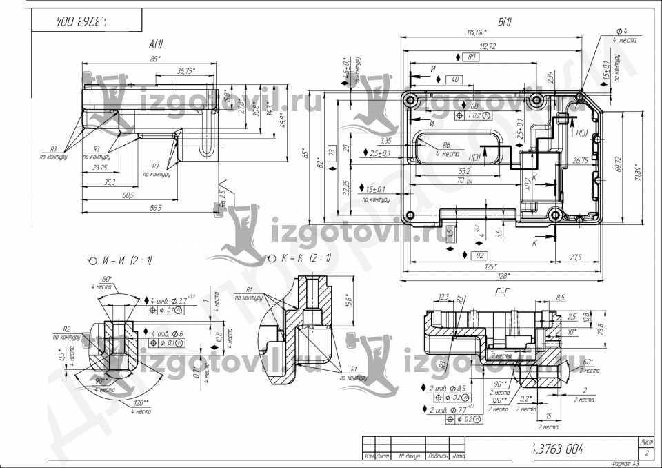 Литейное производство - изготовить корпуса
