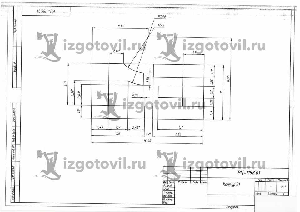 Фрезеровка ЧПУ - изготовить ударные клейма