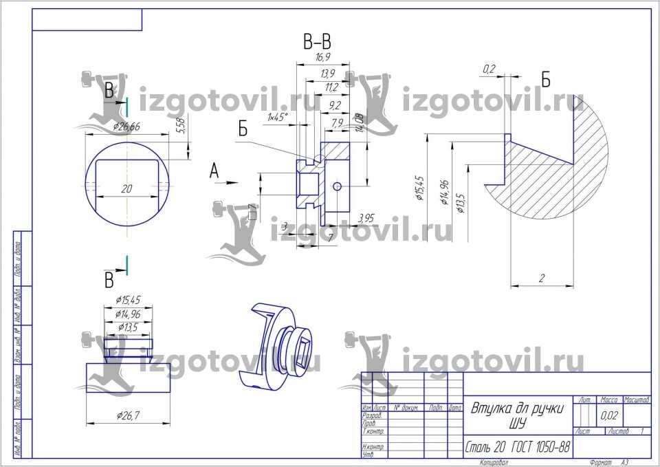 Токарная обработка ЧПУ - изготовление втулки для ручки ШУ