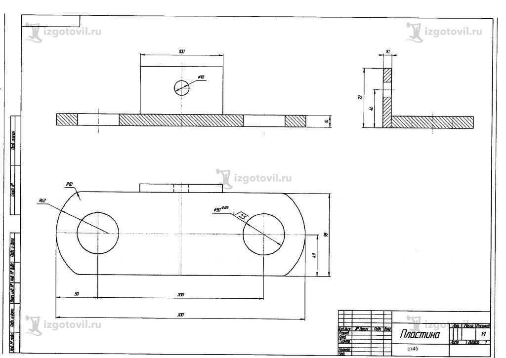 Металлообработка: изготовление пластины, катка, втулки