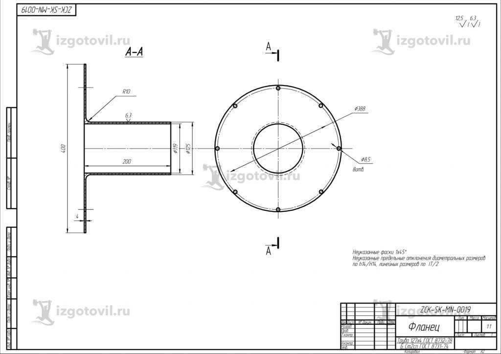 Металлообработка:  изготовление скребка, фланца и приспособление для запресовки.