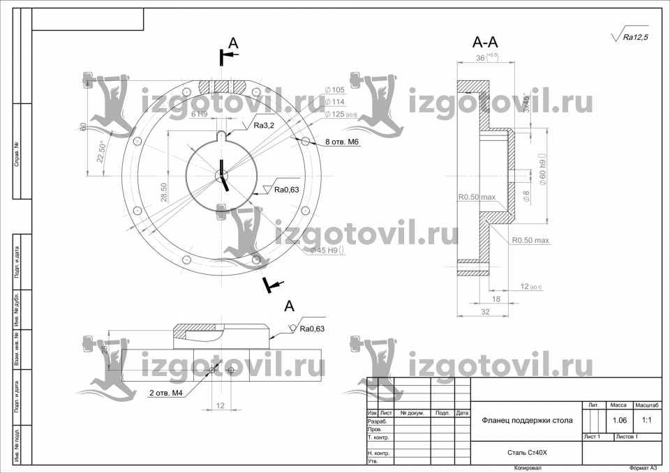 Токарно-фрезерная обработка - вал привода нижней каретки