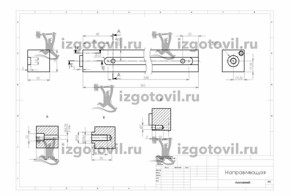 Изготовление металлоконструкций - изготовить корпус