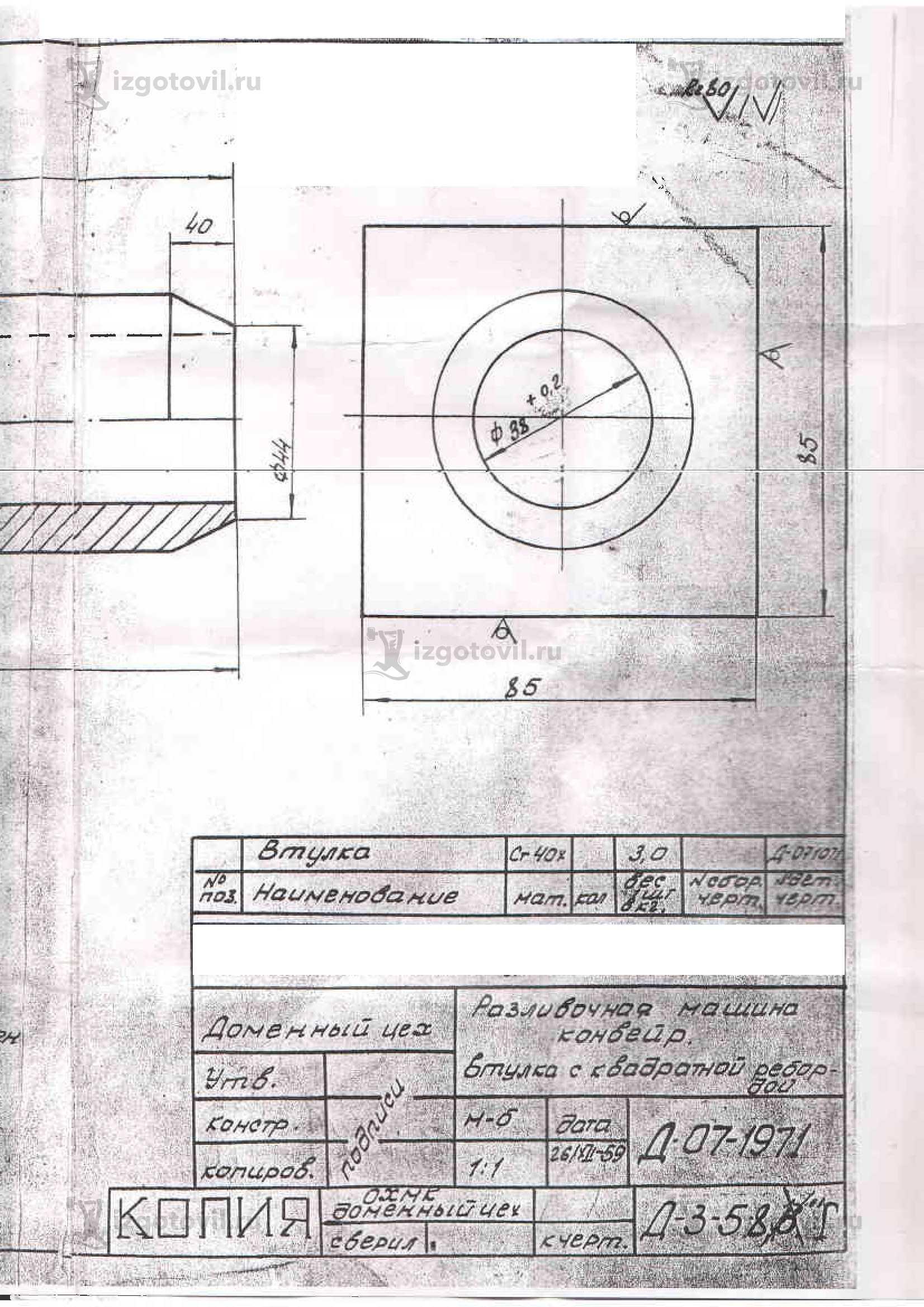 Штамповка металла: квадратной втулки